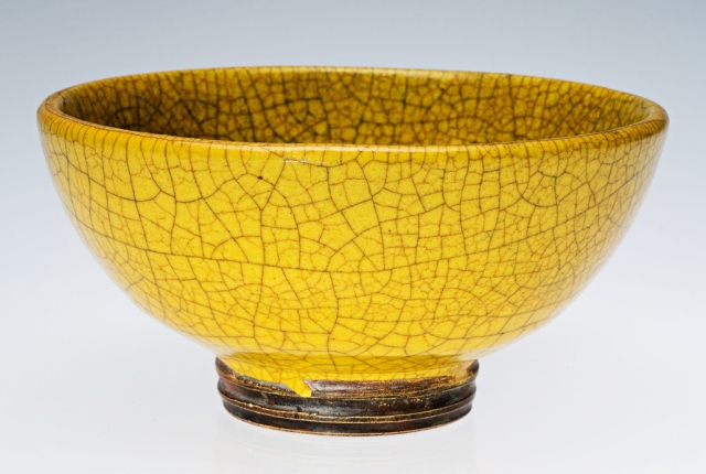 Museum of Contemporary Craft The Bowl II